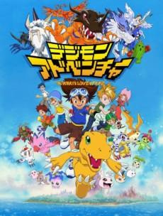 Digimon Adventure Saison 1