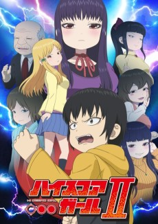 High Score Girl Saison 2 VF