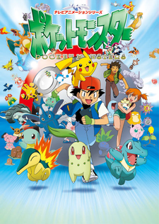 Pokemon Saison 14 – Black and White