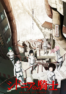 Knights of Sidonia