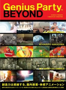 Genius Party Beyond Film 02 – Moondrive