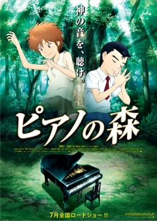 Piano no Mori (2007) VF
