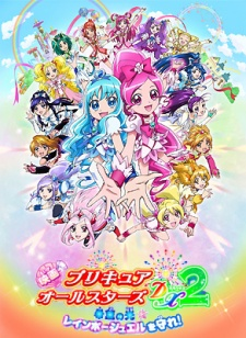 Precure All Stars Movie DX2: Kibou no Hikari – Rainbow Jewel wo Mamore!
