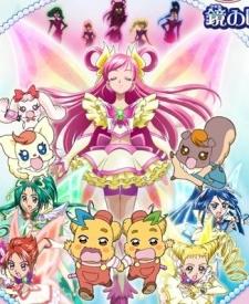 Yes! Precure 5: Kagami no Kuni no Miracle Daibouken!