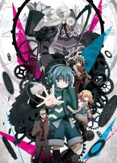 Clockwork Planet VF