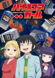 High Score Girl VF