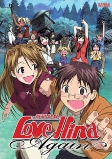 Love Hina Again OVA
