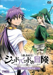 Magi: Sinbad no Bouken OVA