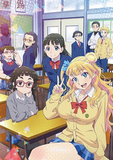 Please Tell Me! Galko Chan