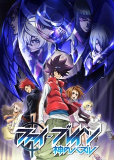 Phi Brain: Puzzle of God Saison 2