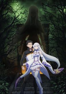 Re:Zero kara Hajimeru Isekai Seikatsu Saison 2