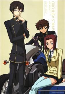 Code Geass: Hangyaku no Lelouch Picture Drama VF