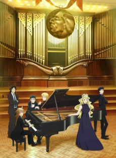 Forest of Piano Saison 2
