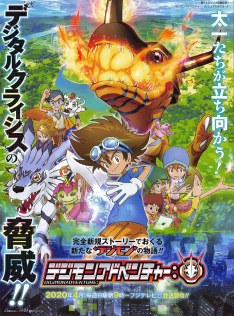 Digimon Adventure 2020 Episode 4