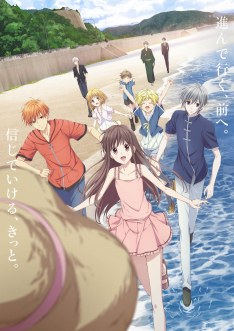 Fruits Basket (2019) Saison 2 Episode 13