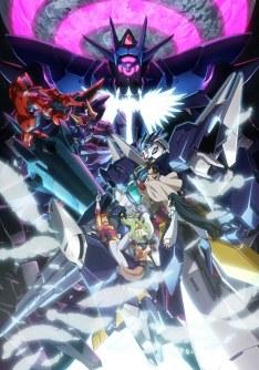 Gundam Build Divers Re:RISE Saison 2