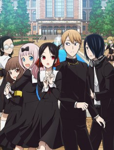 Kaguya-sama – Love is War Saison 2