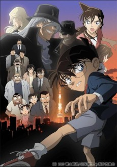 Détective Conan Film 13: The Jet Black Chaser (2009)