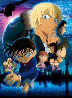Détective Conan Film 22 – L'Éxecutant de Zero (2018)