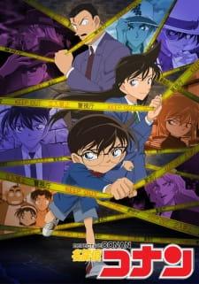 Detective Conan Saison 19