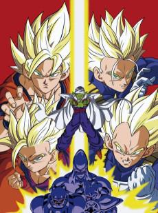Dragon Ball Z OAV 04 – Le plan pour éradiquer les Super Saïyens (2008)