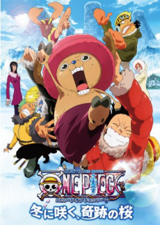 One Piece Film 09: Episode of Chopper Plus – Bloom in the Winter (2008)