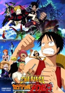 One Piece Film 7: Mega Mecha Soldier of Karakuri Castle (2006)