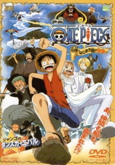 One Piece Film 02: Clockwork Island Adventure (2001)