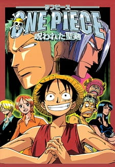 One Piece Film 05: The Curse of the Sacred Sword (2004)