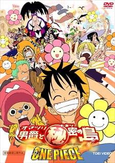 One Piece Film 6: Baron Omatsuri and the Secret Island (2005)