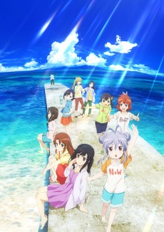 Non Non Biyori Movie: Vacation (2018)