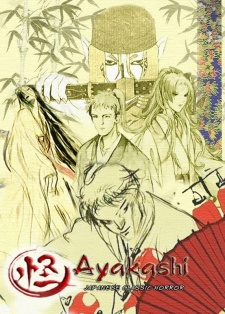Ayakashi: Japanese Classic Horror