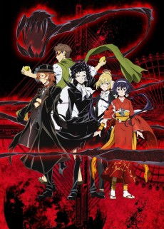 Bungo Stray Dogs 2 Episode 25 – Walking Alone