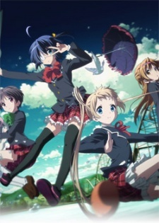 Love, Chunibyo and Other Delusions Lite ONA