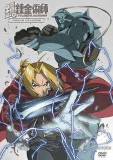 Fullmetal Alchemist: Premium OVA Collection