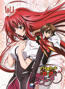 High School DxD BorN: Ishibumi Ichiei Kanzen Kanshuu! Mousou Bakuyure Kaijo Original Video