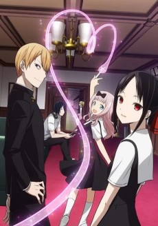 Kaguya-sama: Love is War Saison 1