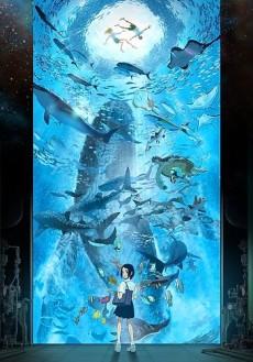 Les Enfants de la mer (2019)