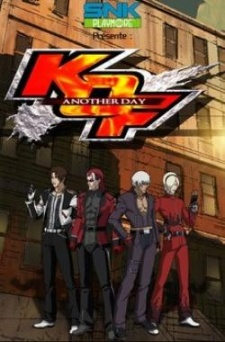 King of Fighters: Another Day OVA