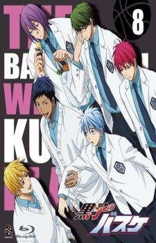 Kuroko no Basket: Tip Off Special