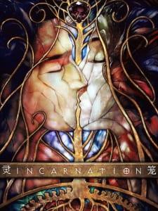 Ling Long: Incarnation