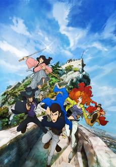 Lupin III: Part IV (Saison 4)