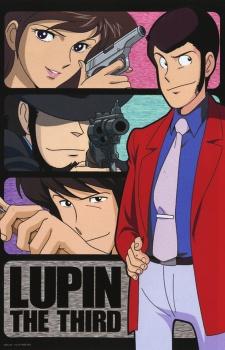 Lupin III: Part II (Saison 2)