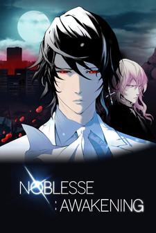 Noblesse: Awakening ONA (2016)