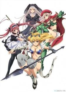 Queen's Blade: Beautiful Warriors OVA