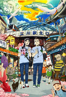 Saint☆Young Men (Movie) (2013)