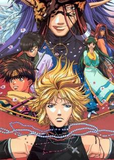 Saiyuki – Chronique de l'Extrême Voyage – Requiem (2001)