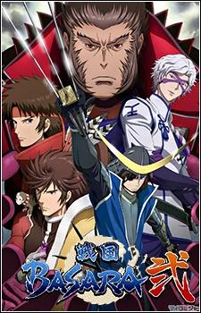 Sengoku Basara: Samurai Kings Saison 2