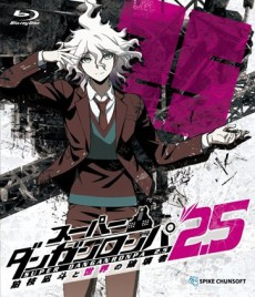 Super Danganronpa 2.5: Nagito Komaeda and the Destroyer of the World OVA