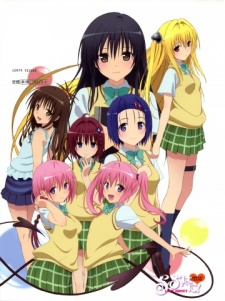 To Love-Ru Darkness OVA